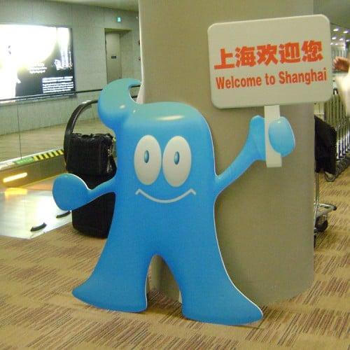 Haibao, the Shanghai Expo's mascot