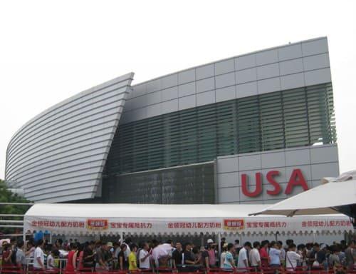 The USA pavilion - Shanghai Expo