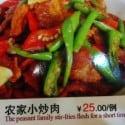 Chinglish Menus Items in Shanghai, China