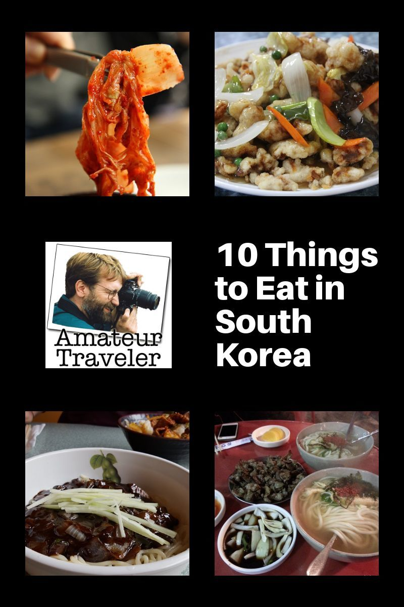 10 Things to Eat in South Korea When You Don't Know Korean Food