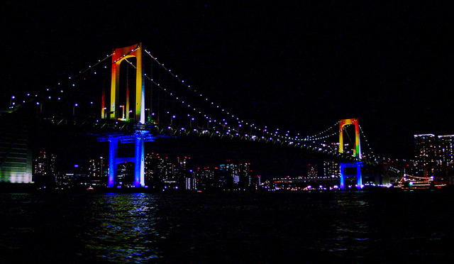Harumiya bridge