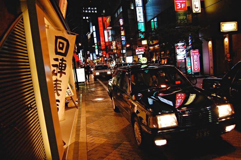 Yurakucho Tokyo at Night An Epic Education