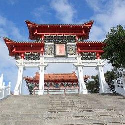 Travel to Taiwan – Episode 231